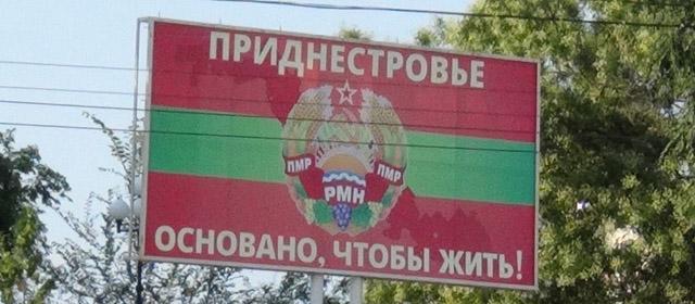 Antinepriklausoma valstybė – Padniestrė