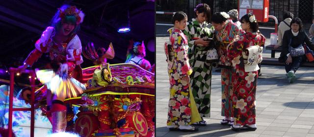 Japonija. Moderni! Amžina…