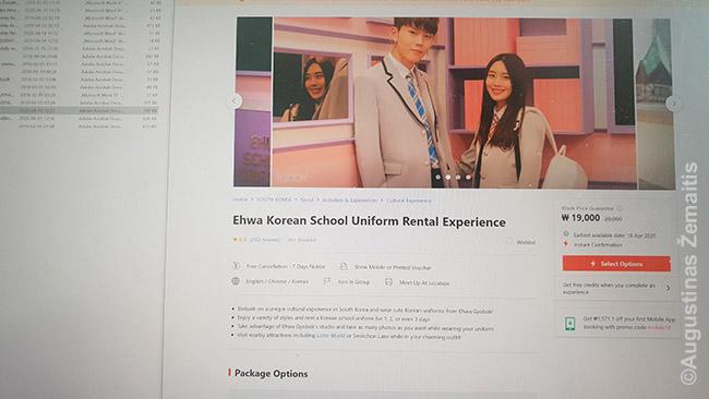 Mokyklinių uniformų nuomos salono reklama