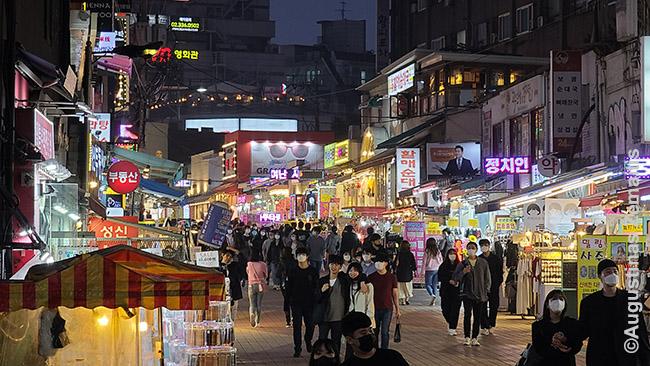 Pilni Seulo pramogų rajonai