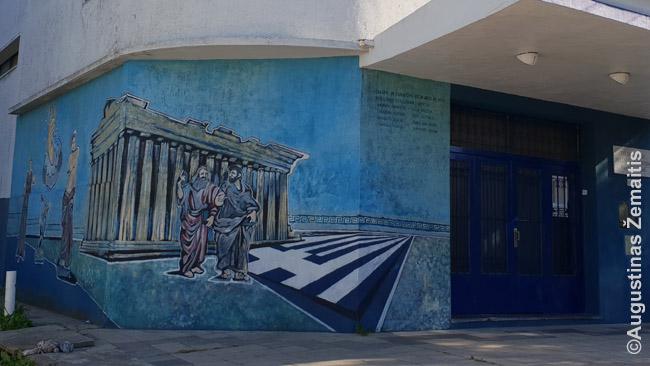 Beriso graikų klubas