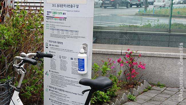 Viešas dezinfekcinis skystis Pietų Korėjoje
