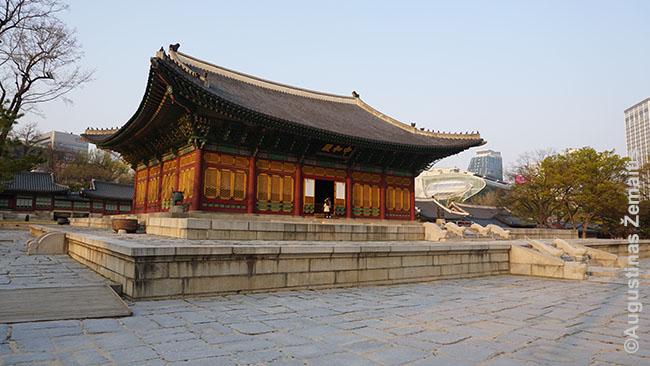 Rūmai Seule