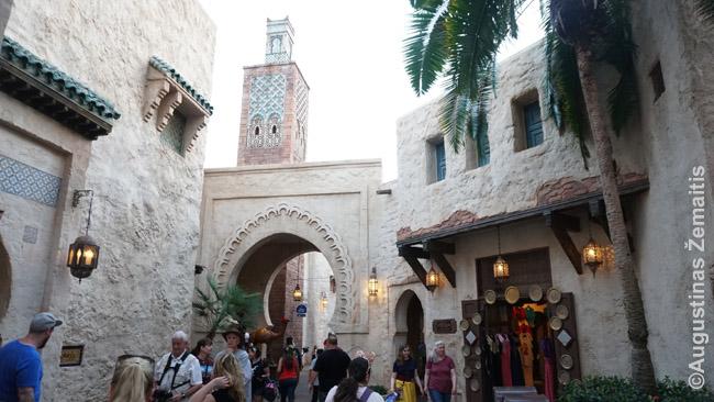 Maroko medina EPCOTe
