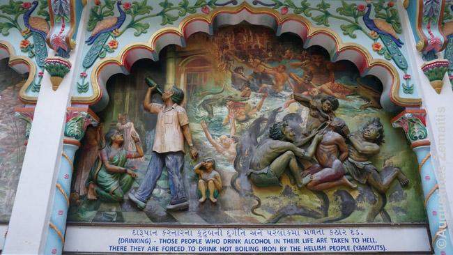 Mombasos Hinduistų šventovės vidus