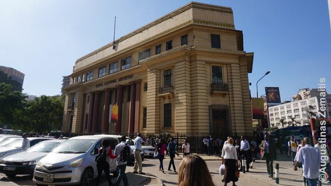 Nairobio nacionalinis archyvas