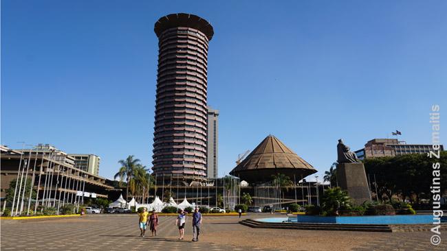 Kenjatos konferencijų centras Nairobyje