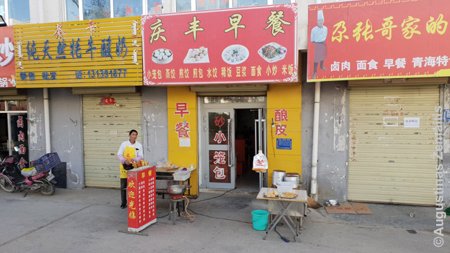 Kinijos pusryčių bandelinė