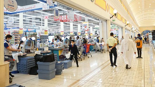 Dohos prekybos centro maisto parduotuvė