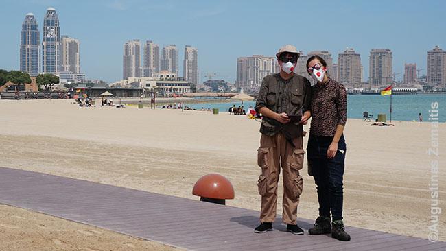 Katara paplūdimyje