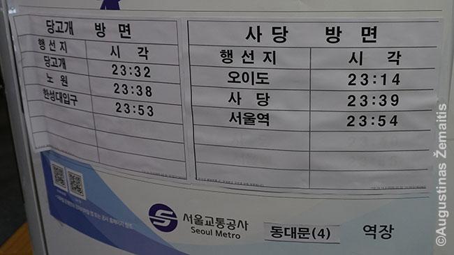 Metro važiavimo laikai Seule sutrumpinti, bet tik valanda naktį - laikas panaudojamas vagonų dezinfekcijai