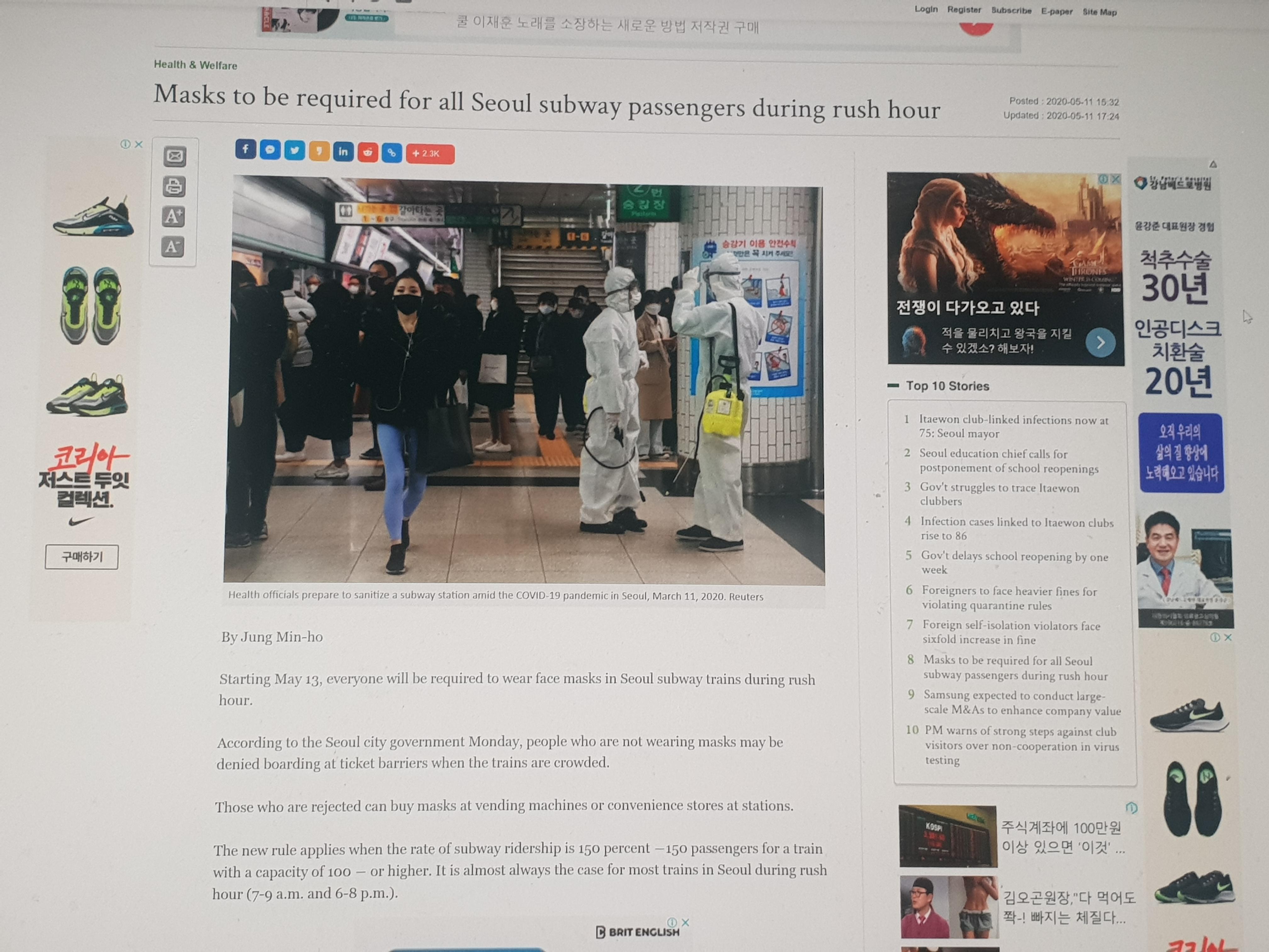 Pranešimas korėjiečių spaudoje, kad Seulo metro įvedamas kaukių reikalavimas