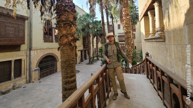 Koptų muziejuje