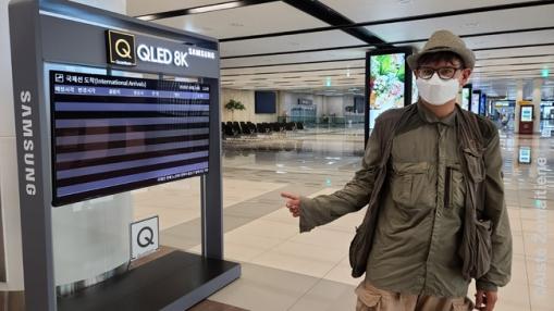 Tarptautinių skrydžių ekranas Seulo Gimpo oro uoste - visai tuščias. 2020 m. birželio vidurys. Iš čia buvo skraidoma į aplinkines šalis - Kiniją, Japoniją - kurios korėjiečiams užsidarė, o tai reiškia, kad ir skrydžių su persėdimais į Europą sumažėjo