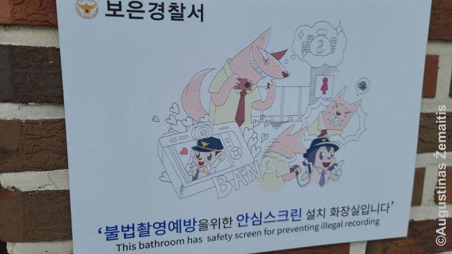 Kiekvienoje šalyje - savi rezonansiniai skandalai. Korėjietiškas susijęs su technologijomis - baime, kad daug kur intymiose vietose filmuojama. Moterų tualetai, moteliai, pirtys ir dar daug kas paženklinti tokiais sertifikatais, kad ten - nefilmuojama