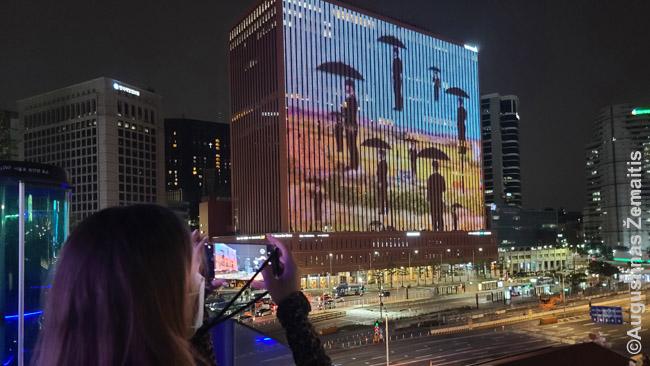 Reklama paverstas Seulo pastatas