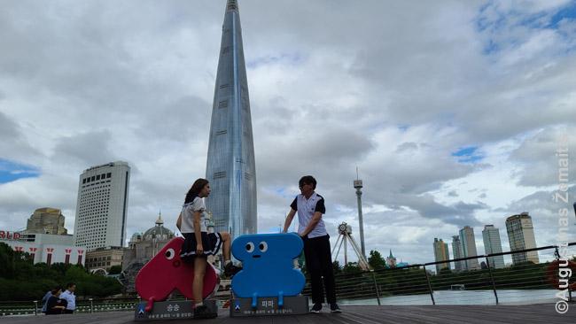 Prie Lotte World dangoraižio