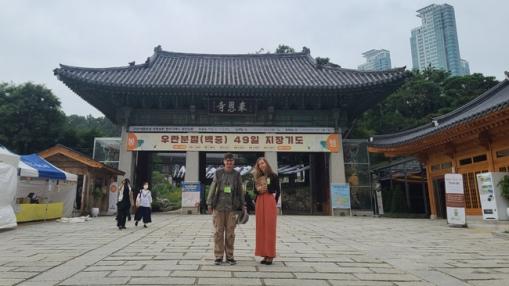 Prie šventyklos Seule