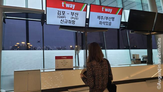 Tuščias T'Way kioskas oro uoste