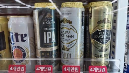 Aistė skundžiasi pasiilgusi lietuviško maisto. Jei būtų pasiilgusi lietuviško alaus, nebūtų problemų - jį mačiau net nedidelėje Pietų Korėjos parduotuvėlėje