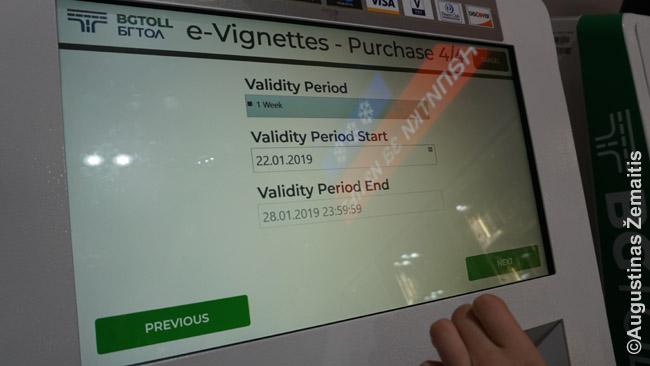 Automatiniame vinječių pardavimo punkte Bulgarijoje. Pasirinktas minimalus laikas - 7 d., nors tebuvome 2 d.