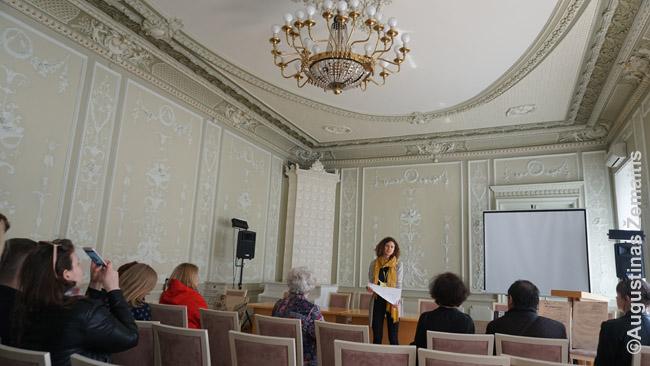 Kultūros ministerijos sena salė