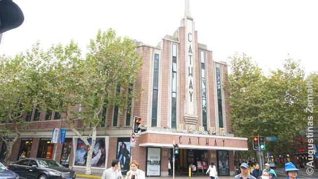 Tarpkuario kino teatras buvusioje Prancūzų koncesijoje