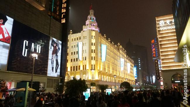 Šanchajaus Rytų Nankino gatvės tarpukariniai ir modernūs prekybos centrai