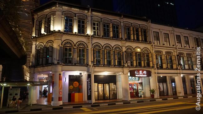 Kinų senamiesčio fragmentas Singapūre