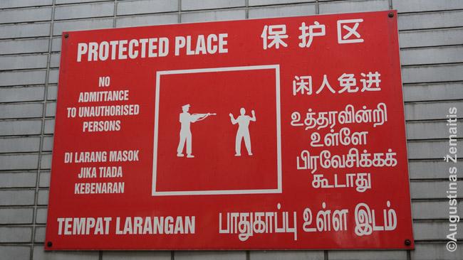 Įspėjimas keturiomis kalbomis Singapūre