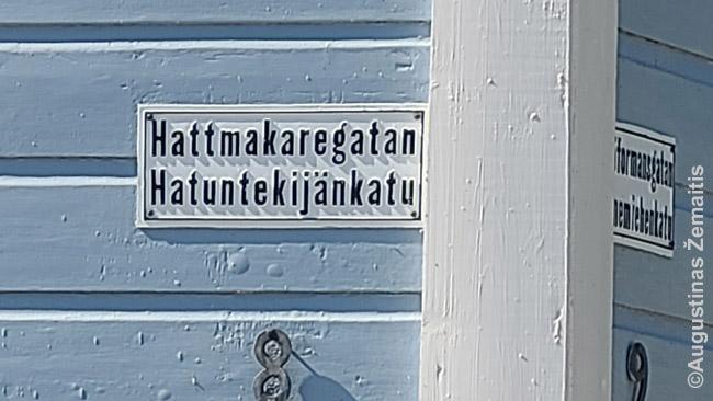 Suomiškas ir švediškas gatvių pavadinimai