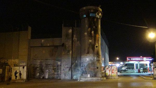 Atskyrimo siena Betliejuje