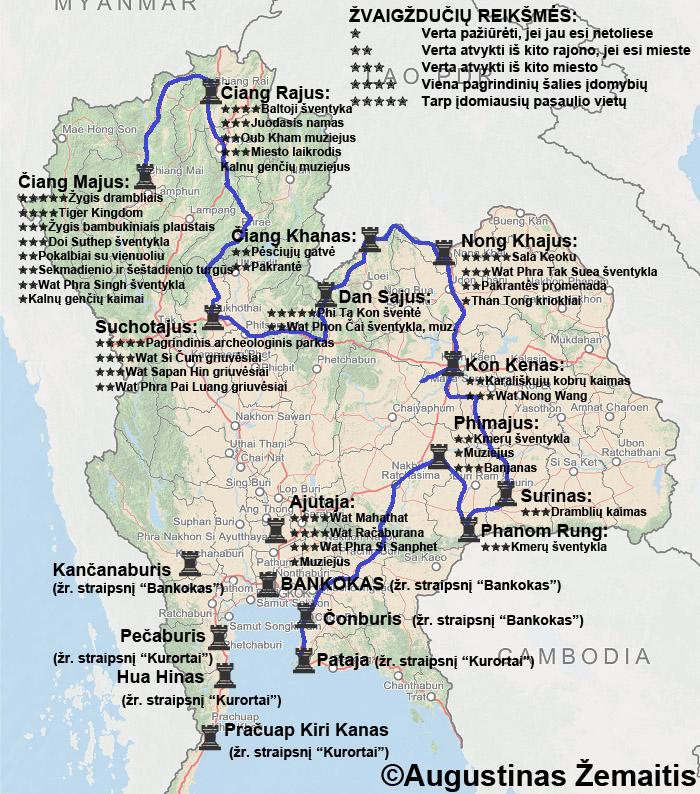 Šiaurės Tailando lankytinų vietų žemėlapis. Pažymėti visi šiame straipsnyje minimi miestai ir vietos, o mėlyna linija rodo mūsų kelionės nuo Patajos į šiaurės Tailandą maršrutą