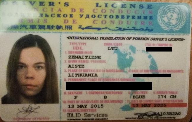 Tarptautinio vairuotojo pažymėjimo kortelė