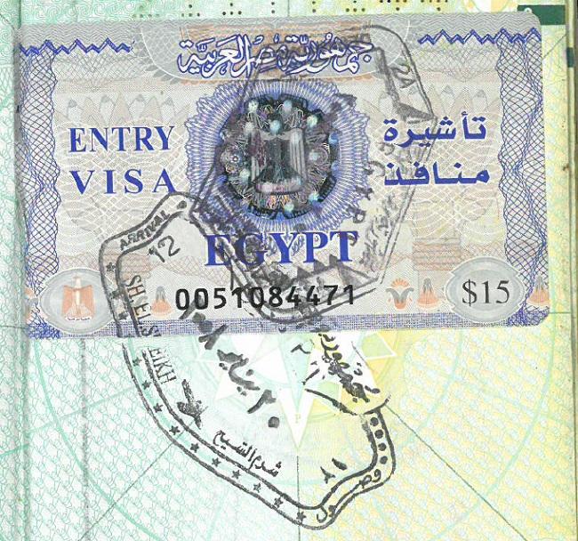 Egipto viza