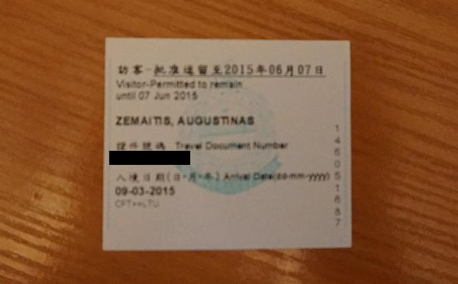 Honkongo kortelė