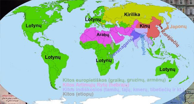 Pasaulio rašto sistemų žemėlapis